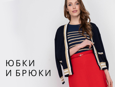 пуховики ру официальный сайт москва